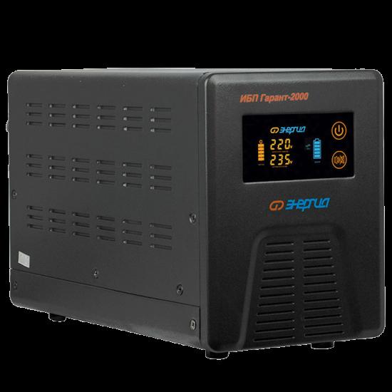Энергия ИБП Гарант-2000