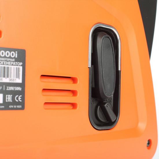Бензиновый инверторный генератор Patriot 1000I