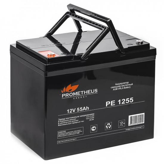 Prometheus PE 1255