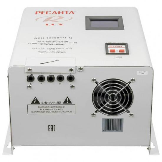 Ресанта LUX АСН-10000Н/1-Ц