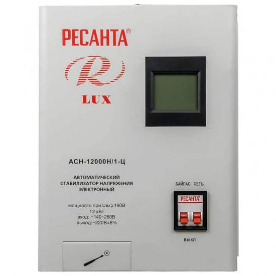 Ресанта LUX АСН-12000Н/1-Ц