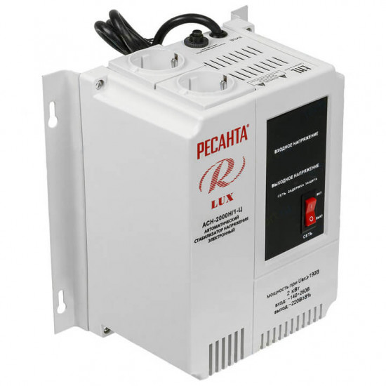 Ресанта LUX АСН-2000Н/1-Ц