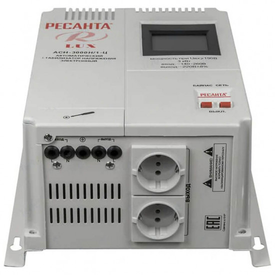 Ресанта LUX АСН-3000Н/1-Ц