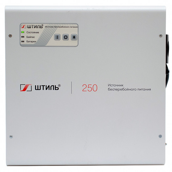 Штиль SW250LD